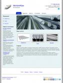 Сайт - продажа металлопроката